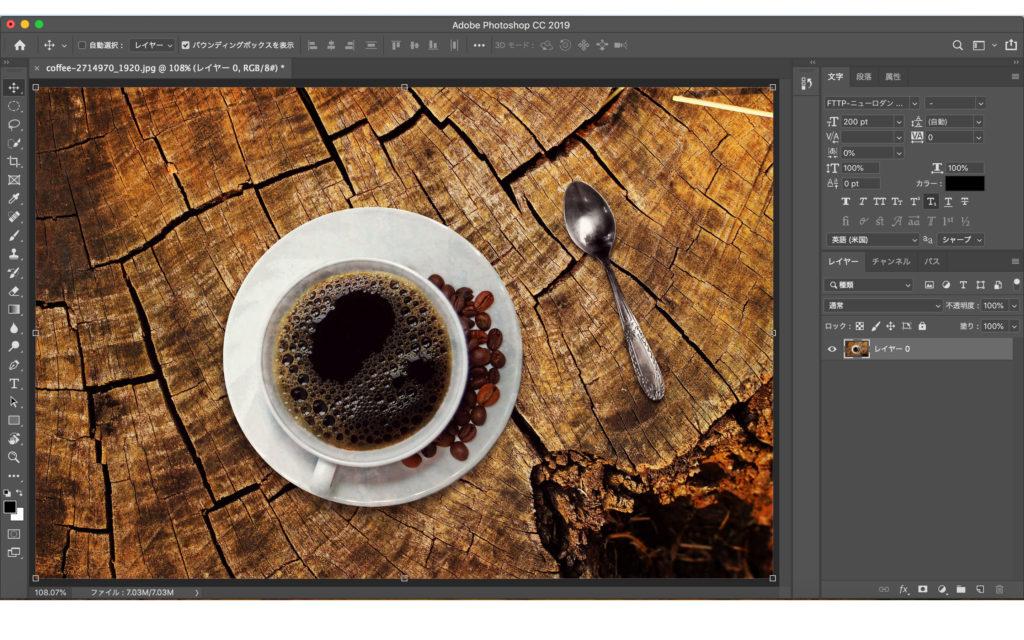 Photoshopのアップデートにおける新機能「コンテンツに応じた塗りつぶし」