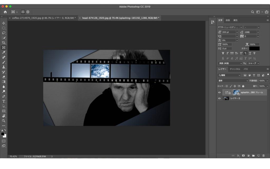 Photoshopのアップデートにおける新機能「フレームツール」